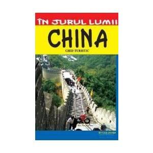 China - ghid turistic imagine