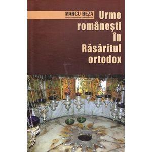 Urme românești în Răsăritul Ortodox imagine
