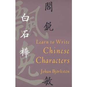 How to Learn Chinese imagine