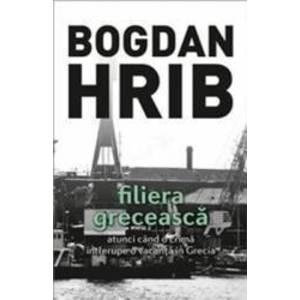 Filiera greceasca. Ed. a IV-a - Bogdan Hrib imagine