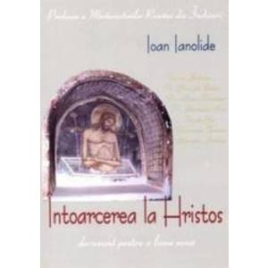 Ioan Ianolide imagine