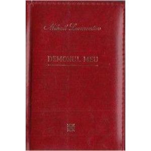 Mihail Lermontov imagine