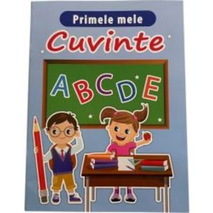 Carte ilustrata cu exercitii pentru copii Primele mele Cuvinte JMB-SHO2983 imagine
