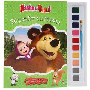 Masha și Ursul. Să pictăm cu Masha. Carte de colorat cu pensulă și acuarele imagine